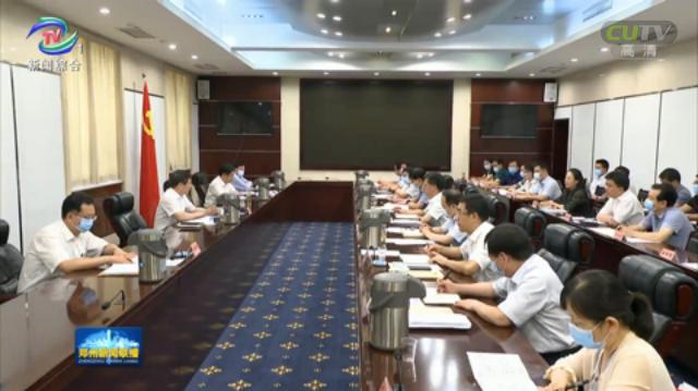 市委审计委员会召开第二次会议 徐立毅主持并讲话 王新伟出席
