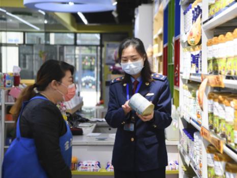 广东广州等十个市接受特殊食品经营环节检查