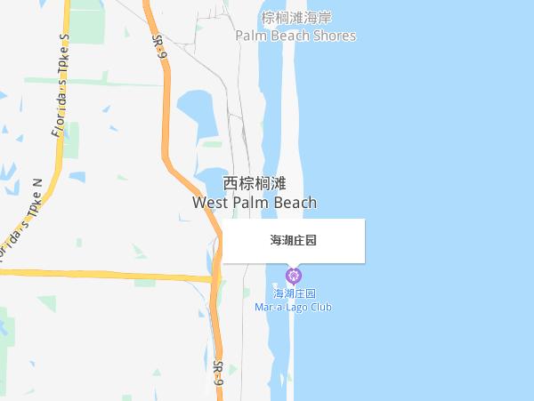 特朗普海湖庄园深夜遭闯入 闯入者包内搜出AK-47