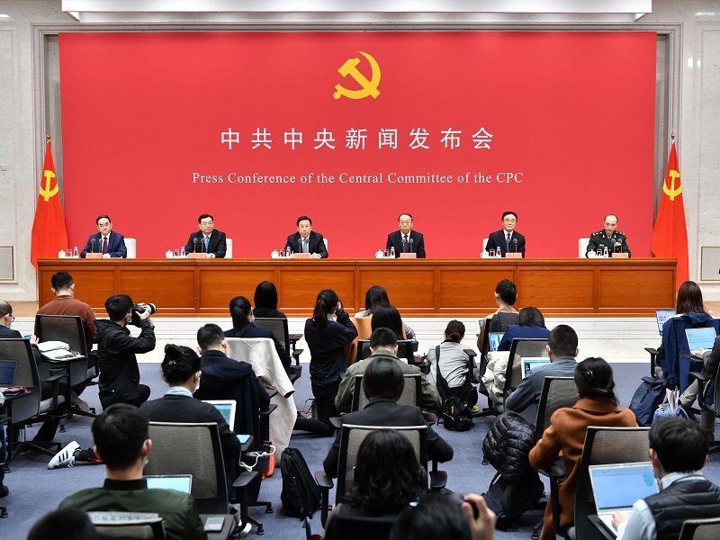 中共中央舉行新聞發布會 介紹中國共產黨成立100周年慶?;顒忧闆r