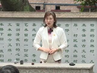 """直播大灣區丨聽""""粵語講古""""學黨史"""