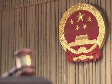 中国南方电网有限责任公司出资企业专职董事罗体承接受纪律审查和监察调查