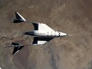 维珍银河成功载人上太空 最快2022年提供商业航班