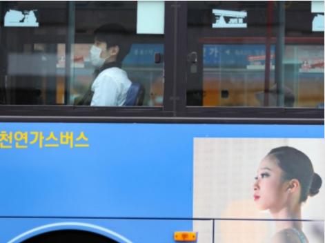 韩国:7月1日起境外疫苗注射者可有条件入境免隔离
