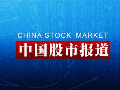 中国股市报道