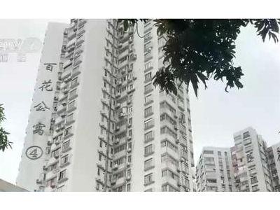 深圳加緊調控打擊學區房炒作,熱門片區二手房降價數百萬