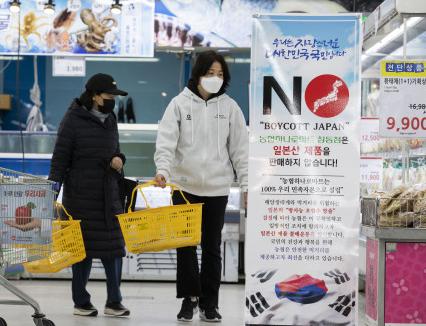 福岛产蜂蜜放射性铯超标 韩国忧日本食品安全