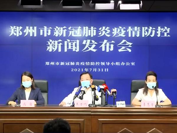 郑州新增27人感染,含医院保洁、病人