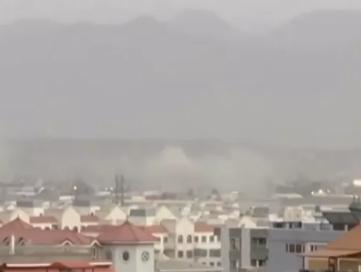 喀布尔机场爆炸已致72死,包括12名美军,拜登回应